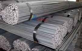 Thép xây dựng pomina sản xuất với nguyên liệu đạt chuẩn quốc tế